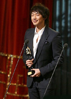 DaeJong Film Award 2007